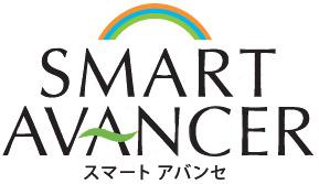 SMARTAVANCER(スマートアバンセ)